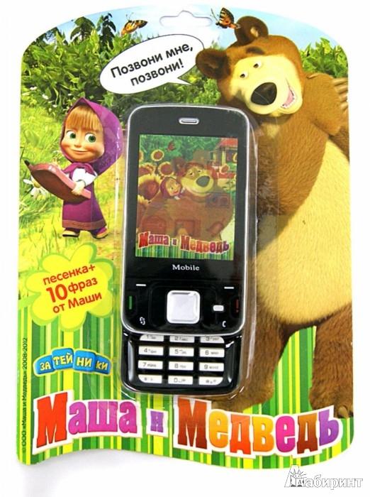 """Иллюстрация 1 из 3 для Телефон """"Маша и Медведь"""" (5739GT)   Лабиринт - игрушки. Источник: Лабиринт"""