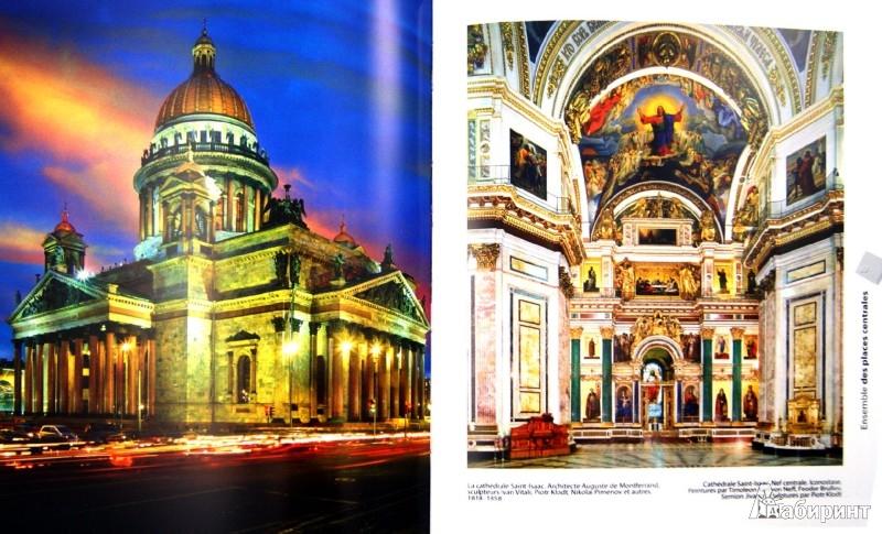 Иллюстрация 1 из 7 для Saint-Petersbourg - Маргарита Альбедиль | Лабиринт - книги. Источник: Лабиринт