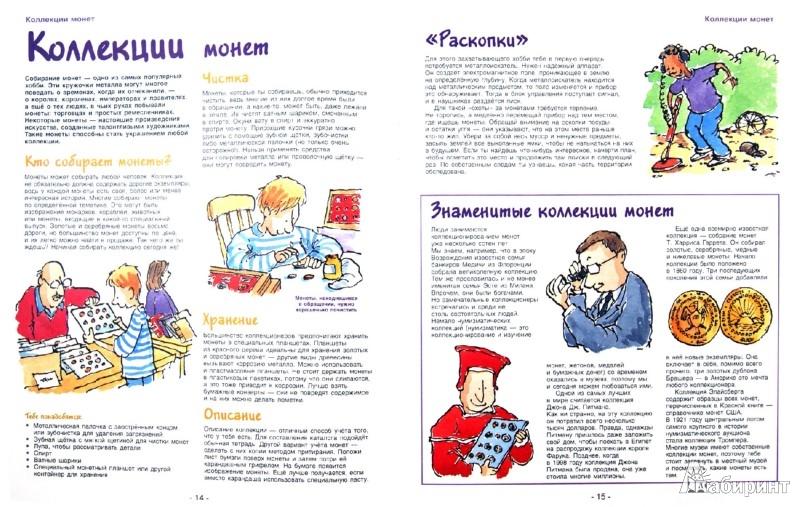 Иллюстрация 1 из 11 для История денег - Бейли, Ло | Лабиринт - книги. Источник: Лабиринт
