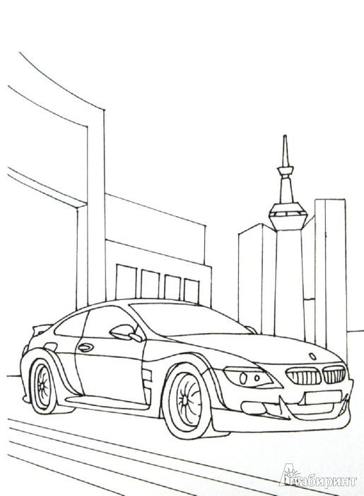 Иллюстрация 1 из 9 для Самые популярные машины мира | Лабиринт - книги. Источник: Лабиринт