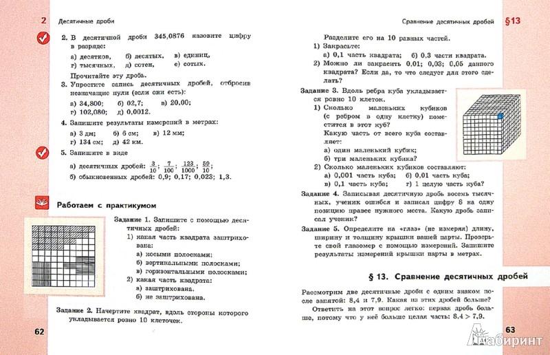 Сергей соловьев режиссер книги читать