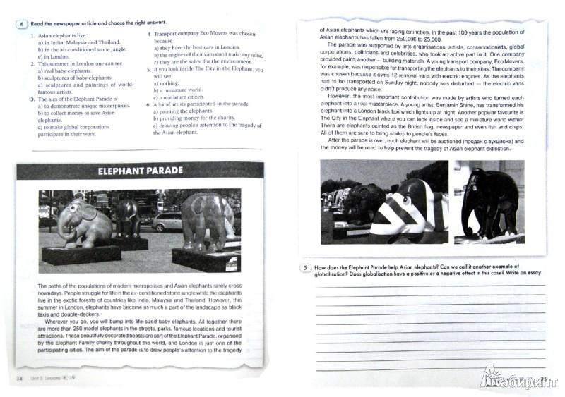 Иллюстрация 1 из 18 для Английский язык. Рабочая тетрадь №2 к учебнику Happy English.ru для 11 класса. ФГОС - Кауфман, Кауфман | Лабиринт - книги. Источник: Лабиринт