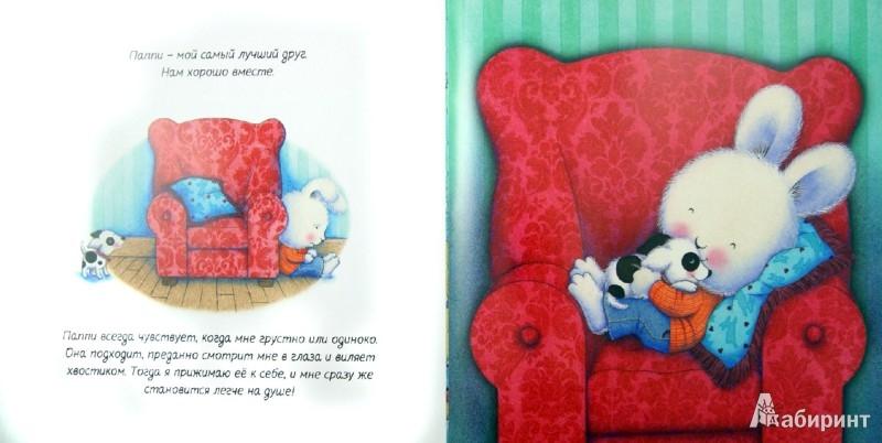 Иллюстрация 1 из 30 для Зверята - Трэйс Морони | Лабиринт - книги. Источник: Лабиринт