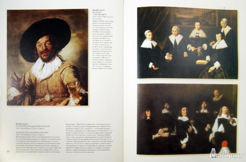 Иллюстрация 1 из 8 для Мастера жанровой живописи - Григорьян, Мещерина | Лабиринт - книги. Источник: Лабиринт