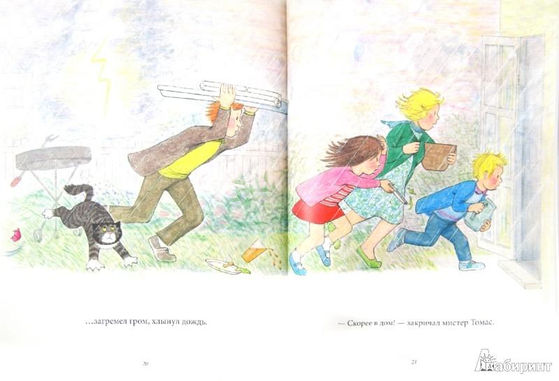 Иллюстрация 1 из 36 для Игрушечный зайка и Мяули - Джудит Керр | Лабиринт - книги. Источник: Лабиринт