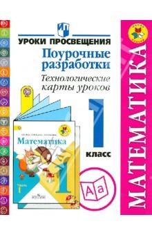 Л. н. толстой липунюшка читать