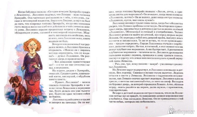 Иллюстрация 1 из 30 для Лоллипоп - Кристине Нестлингер   Лабиринт - книги. Источник: Лабиринт