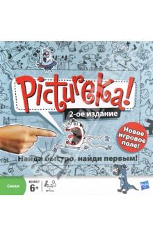 Настольная игра Пикчурека 2 (17148Н)