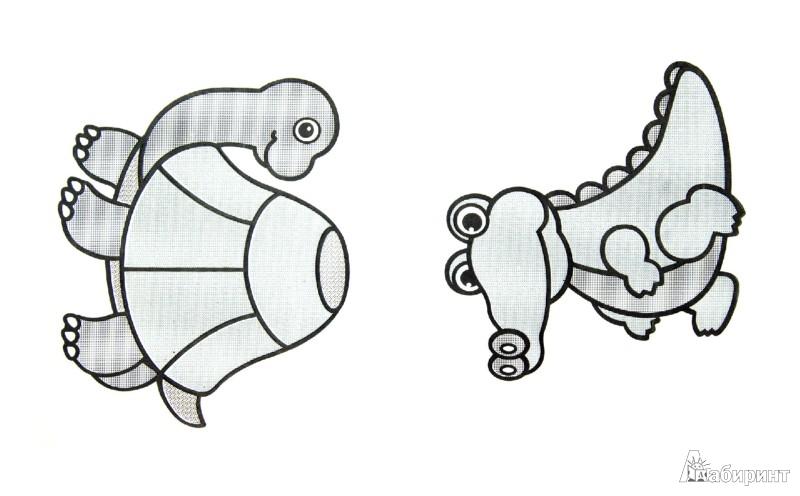 Иллюстрация 1 из 10 для Львенок в Африке | Лабиринт - книги. Источник: Лабиринт