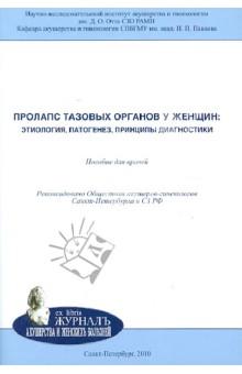 read Федеральный
