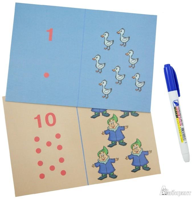 Иллюстрация 1 из 9 для Веселая математика для детей 3-4 лет. Счет и сравнение - Ольга Юрченко | Лабиринт - книги. Источник: Лабиринт