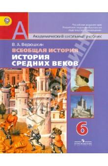 Жизнь русского аристократа читать