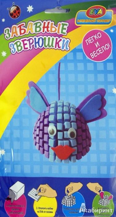 Иллюстрация 1 из 2 для Забавные зверюшки, поделка из EVA (DT-1026) | Лабиринт - игрушки. Источник: Лабиринт