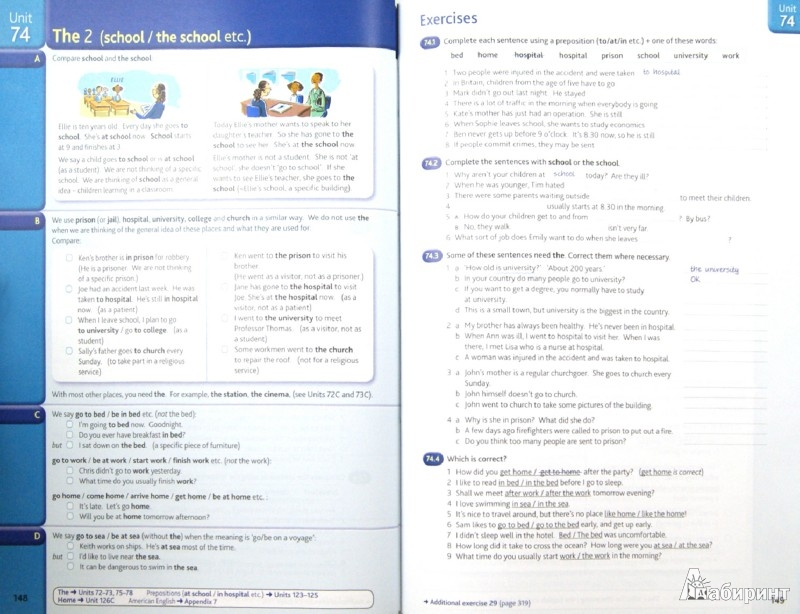 Иллюстрация 1 из 15 для English Grammar In Use with Answers (+CD) - Raymond Murphy | Лабиринт - книги. Источник: Лабиринт
