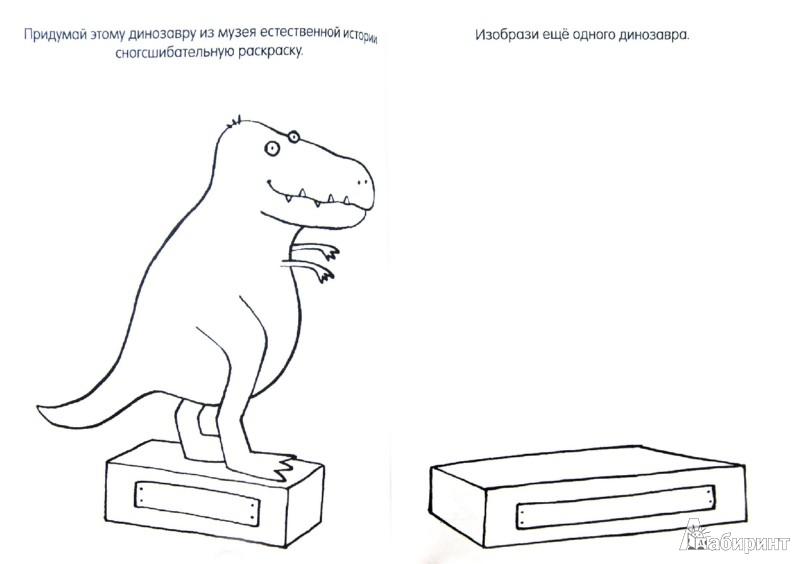 Иллюстрация 1 из 49 для Книга детского творчества. В дождливый день - Смрити Прасадам-Холлз | Лабиринт - книги. Источник: Лабиринт
