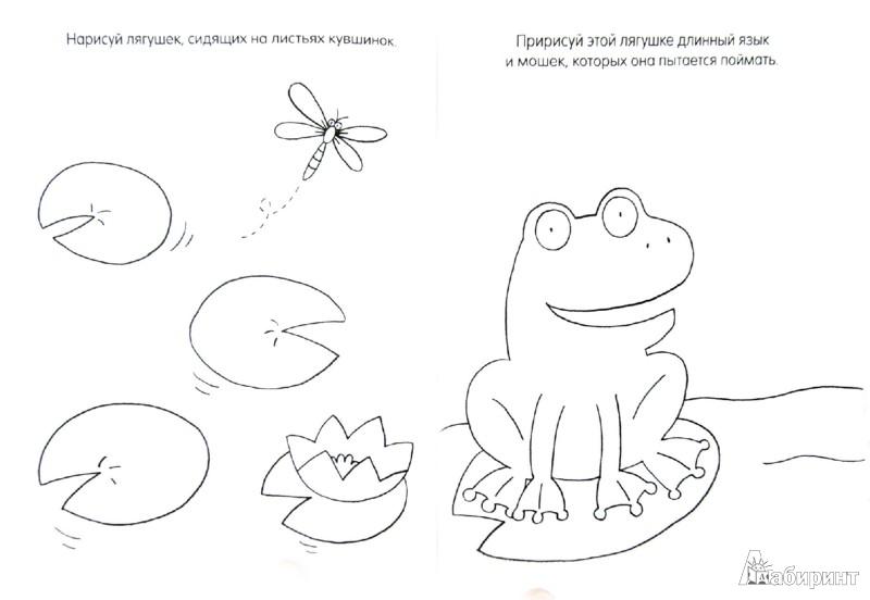 Иллюстрация 1 из 39 для Книга детского творчества. Забавные животные | Лабиринт - книги. Источник: Лабиринт