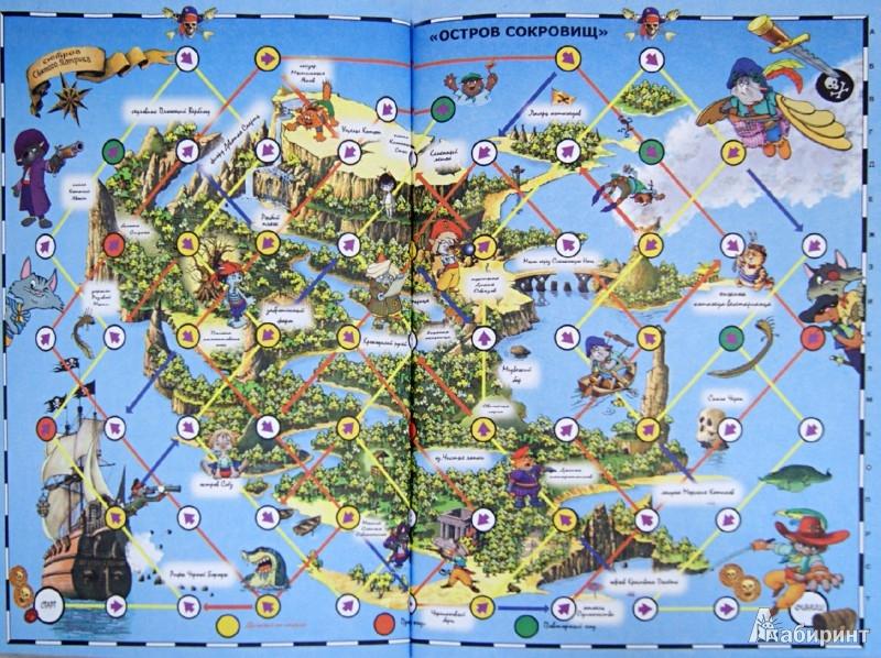 Иллюстрация 1 из 8 для Пиратская бухта. Логические задачи, лабиринты, игры и раскраски - Виктор Запаренко | Лабиринт - книги. Источник: Лабиринт