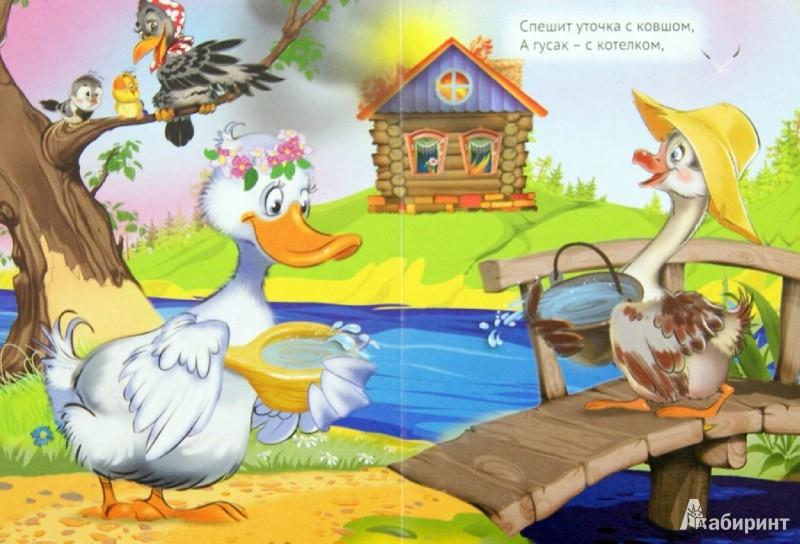 Иллюстрация 1 из 15 для Кошкин дом   Лабиринт - книги. Источник: Лабиринт