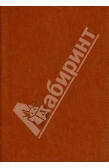 """Ежедневник недатированный """"Пристин коричневый + Виннер светло-каштановый"""", А5 (25651) Феникс+"""