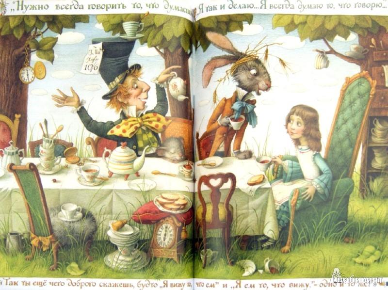 Баруздин рассказы на военную тему для детей читать