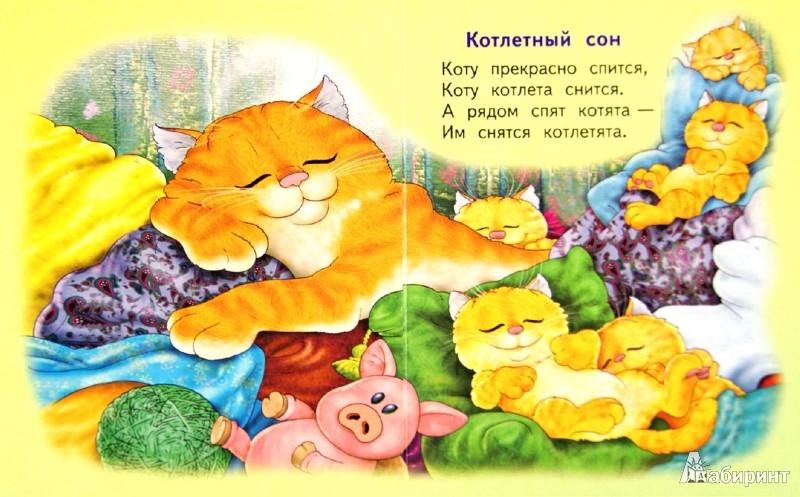 Иллюстрация 1 из 37 для Воронина макаронина - Петр Синявский | Лабиринт - книги. Источник: Лабиринт