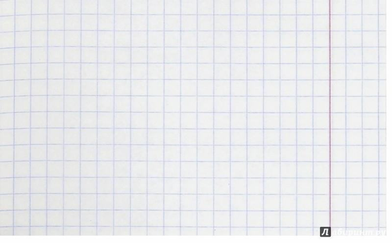Иллюстрация 1 из 11 для Тетрадь ученическая (12 листов, А5, крупная клетка) (12UO5S6M00, 19957) | Лабиринт - канцтовы. Источник: Лабиринт