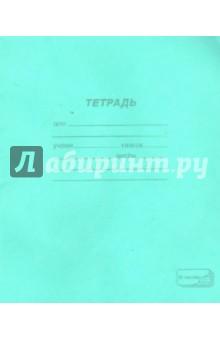 Тетрадь 12 листов, А5, клетка (12UO5S5M00)