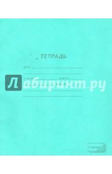 Тетрадь ученическая (18 листов, А5, линейка) (18UO5S1M00, 18UO5S1M25)