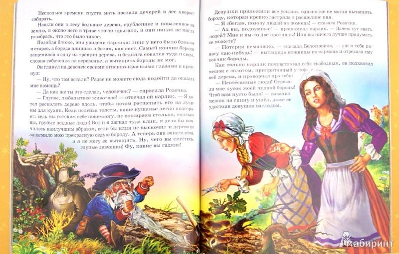 Иллюстрация 1 из 8 для Спящая красавица | Лабиринт - книги. Источник: Лабиринт