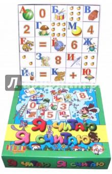 Андрюшины кубики: Я читаю, я считаю (05035)Кубики логические<br>Кубики для детей.<br>Набор кубиков из пластмассы.<br>Количество: 25 штук.<br>Для детей старше 3-х лет.<br>Упаковка: картонная коробка.<br>Сделано в Белоруси.<br>
