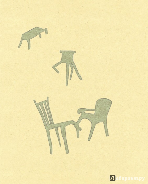 Иллюстрация 1 из 23 для Дневник фокса Микки - Саша Черный | Лабиринт - книги. Источник: Лабиринт