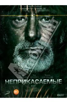 ������������� (DVD) ����� ����