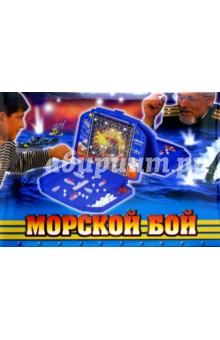 Настольная игра Морской бой. Игра (04038)