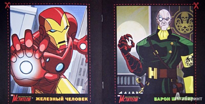 Иллюстрация 1 из 7 для Железный Человек. Книга приключений | Лабиринт - книги. Источник: Лабиринт