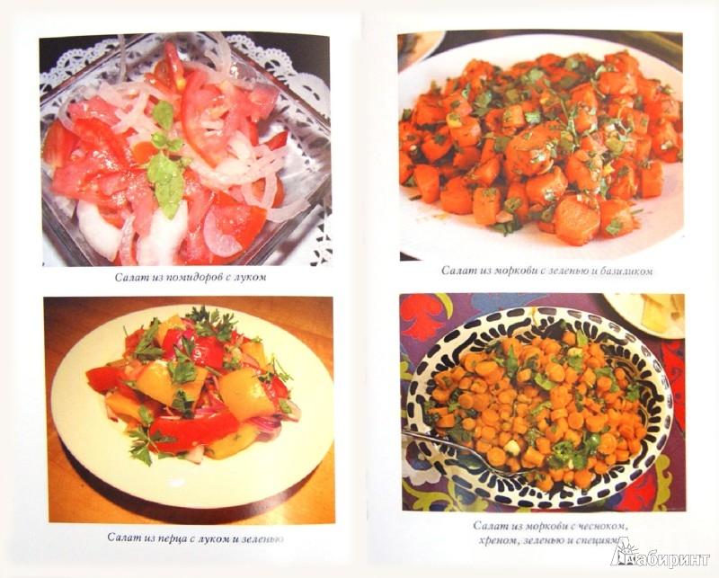 Иллюстрация 1 из 11 для Консервированные салаты - М. Кружкова   Лабиринт - книги. Источник: Лабиринт
