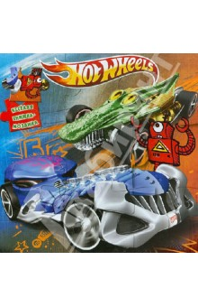Hot Wheels. Веселая мозаика