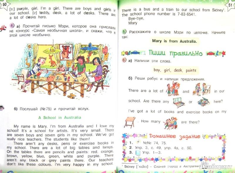 Тесты по английскому 5 кл - 92a