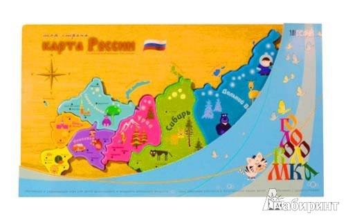 """Иллюстрация 1 из 5 для Пазл деревянный """"Моя Страна. Карта России"""" (707)   Лабиринт - игрушки. Источник: Лабиринт"""