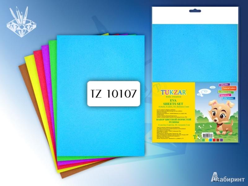 Иллюстрация 1 из 6 для Набор цветной пористой резины 6 листов, 6 цветов, А4 (TZ 10107) | Лабиринт - игрушки. Источник: Лабиринт