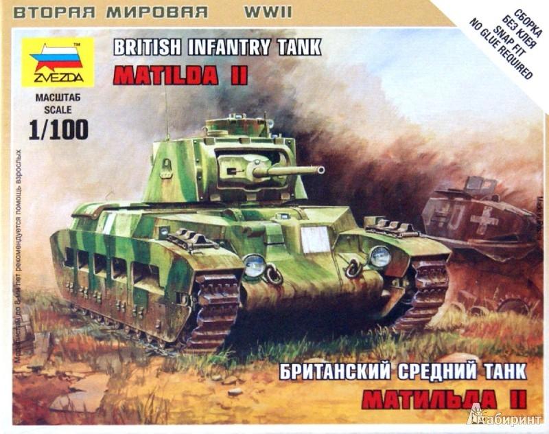 """Иллюстрация 1 из 8 для Британский средний танк """"Матильда II"""" (6171)   Лабиринт - игрушки. Источник: Лабиринт"""