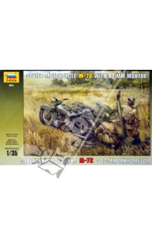 Советский мотоцикл М-72 с 82-мм минометом (3651) Звезда