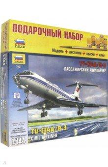 Пассажирский авиалайнер Ту-134А/Б-3 (7007П)Пластиковые модели: Авиатехника (1:144)<br>Легенда отечественной гражданской авиации - Ту- 134. Качество модели, традиционно великолепно. Абсолютная копийность, легкая, комфортная сборка, большая высококлассная декаль.<br>Развивает интеллектуальные и инструментальные способности, воображние и конструктивное мышление.<br>Прививает практические навыки работы со схемами и чертежами<br>Одобрено министерством образования России.<br>Соответствует требованиям безопасности.<br>В комплект входят: набор деталей для сборки модели, клей, кисточка и не менее 4-х красок.<br>Масштаб: 1/144<br>Количество деталей: 154<br>Длина собранной модели: 53 см.<br>Не рекомендуется детям до 3-х лет.<br>Сделано в России.<br>