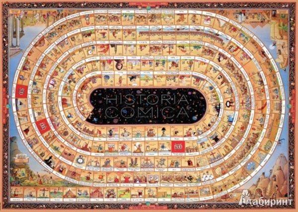 """Иллюстрация 1 из 3 для Puzzle-4000 """"История Мира"""" (опус 1) Marino Degano + Poster (29341)   Лабиринт - игрушки. Источник: Лабиринт"""