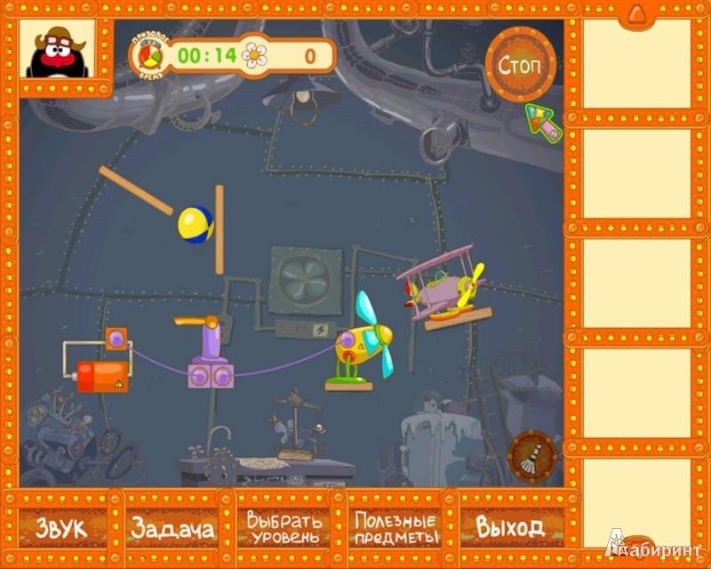 Иллюстрация 1 из 3 для Смешарики. Пинкод. Получи патент первым! Компьютерная игра (CDpc) | Лабиринт - софт. Источник: Лабиринт