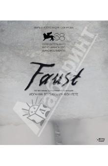 Faust (Blu-Ray) Новый диск
