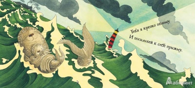 Иллюстрация 1 из 24 для Непогода - Деби Глиори | Лабиринт - книги. Источник: Лабиринт