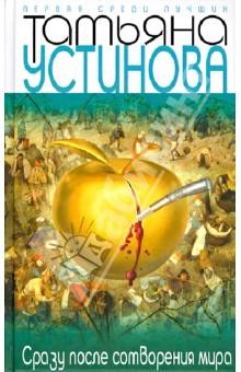 Камбар батыр на русском языке читать