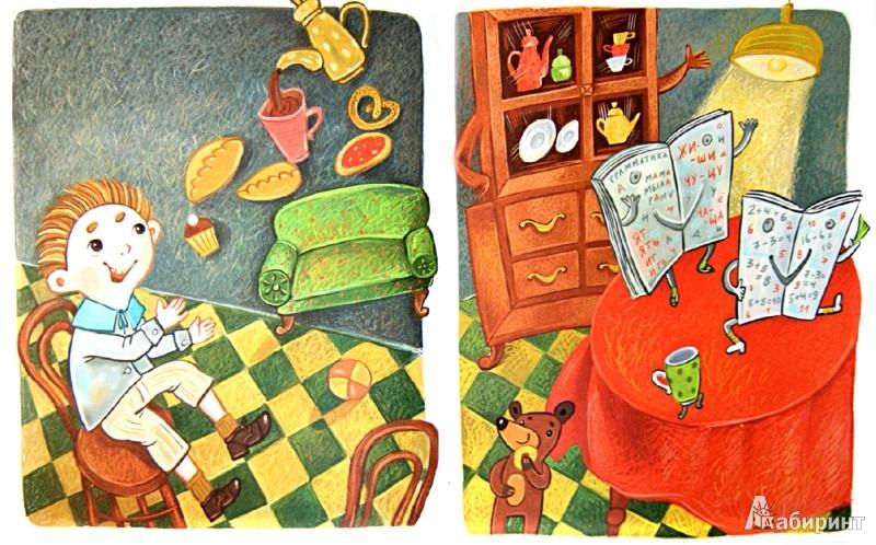Иллюстрация 1 из 9 для Мойдодыр - Корней Чуковский   Лабиринт - книги. Источник: Лабиринт