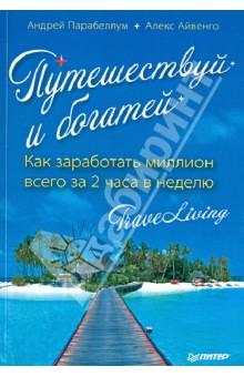 Русская народная сказка читать