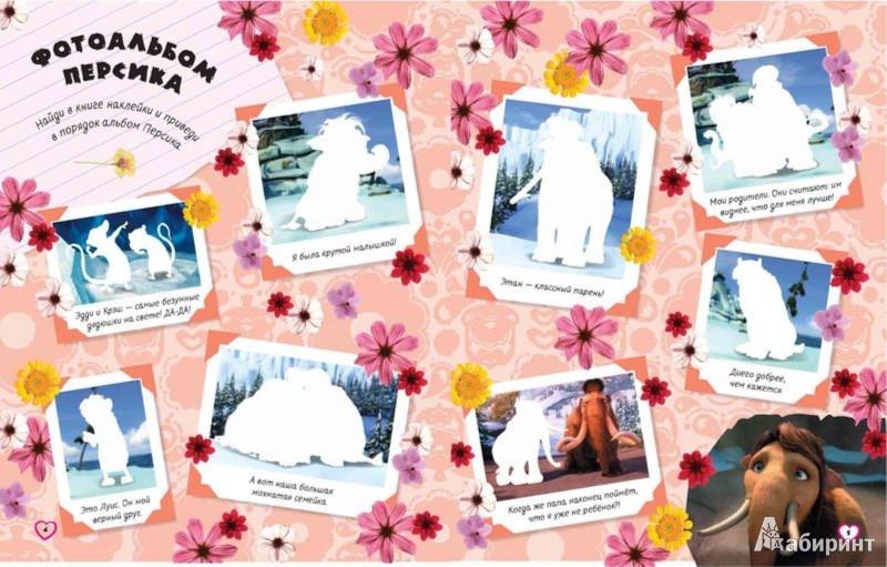 Иллюстрация 1 из 8 для Ледниковый период 4. Континентальный дрейф. Большая книга для детского творчества - Emily Stead   Лабиринт - книги. Источник: Лабиринт